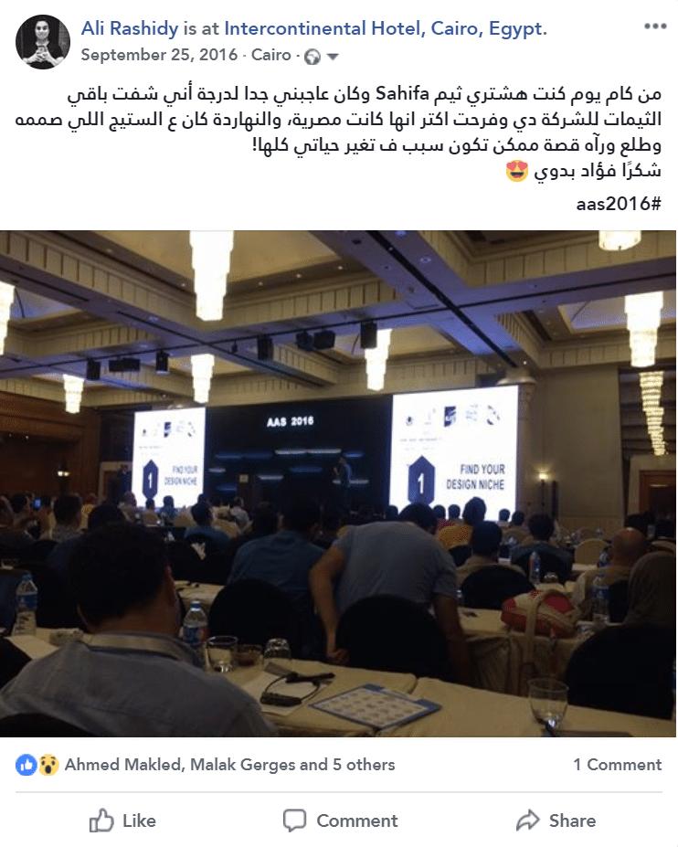 """فؤاد بدوي """"متستسلمش أبداً"""" 1"""