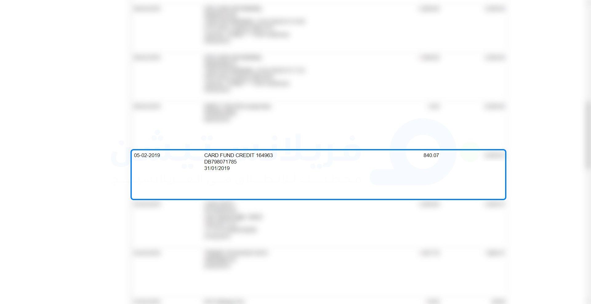 إزاي سحبت 500$ من حسابي في PayPal مباشرة لحسابي البنكي 5