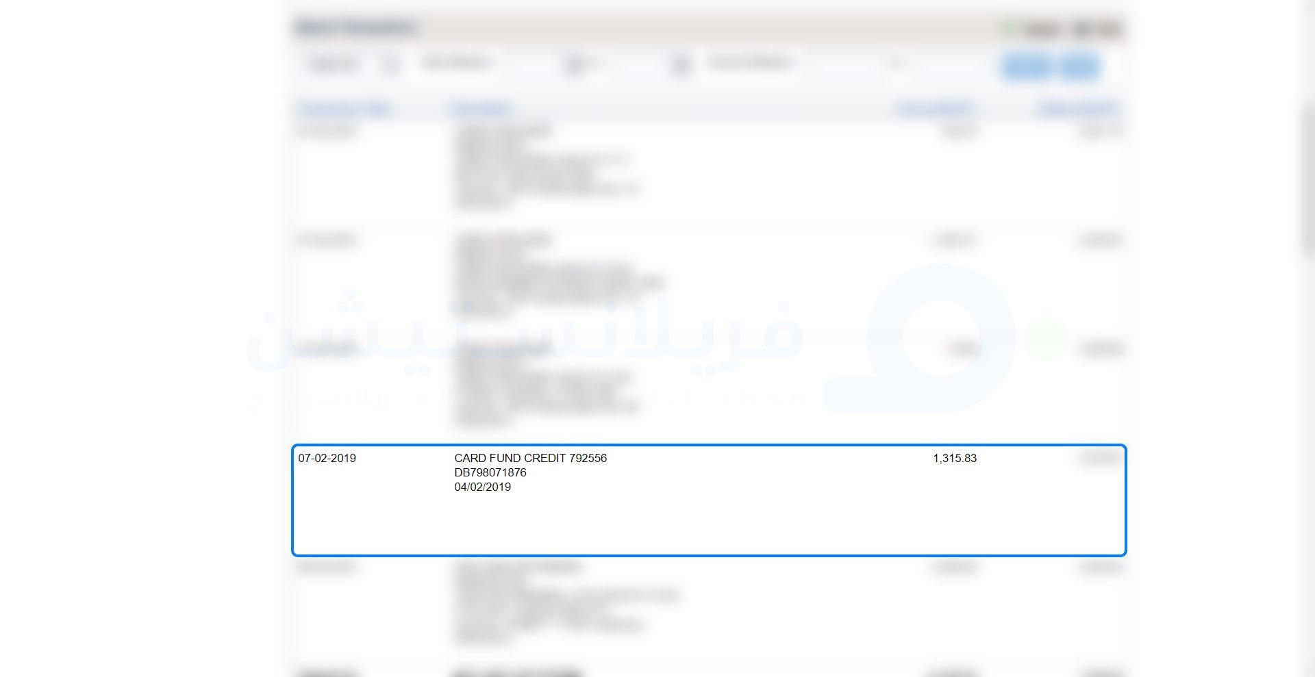 إزاي سحبت 500$ من حسابي في PayPal مباشرة لحسابي البنكي 8