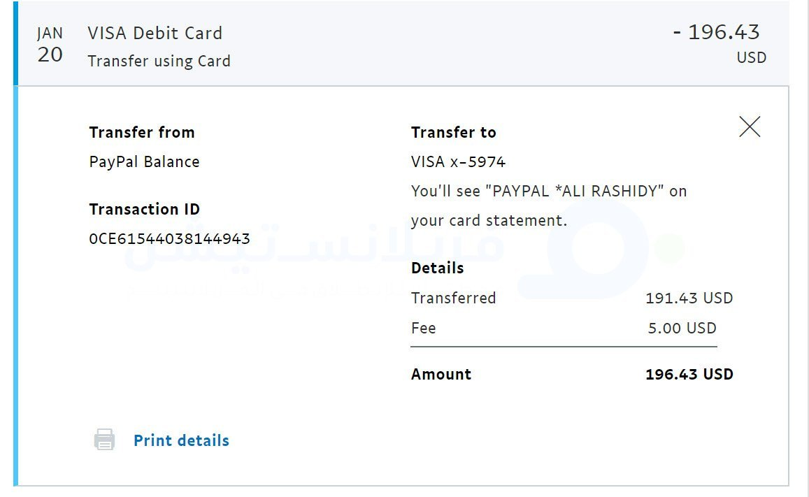 PayPal 1st Withdraw