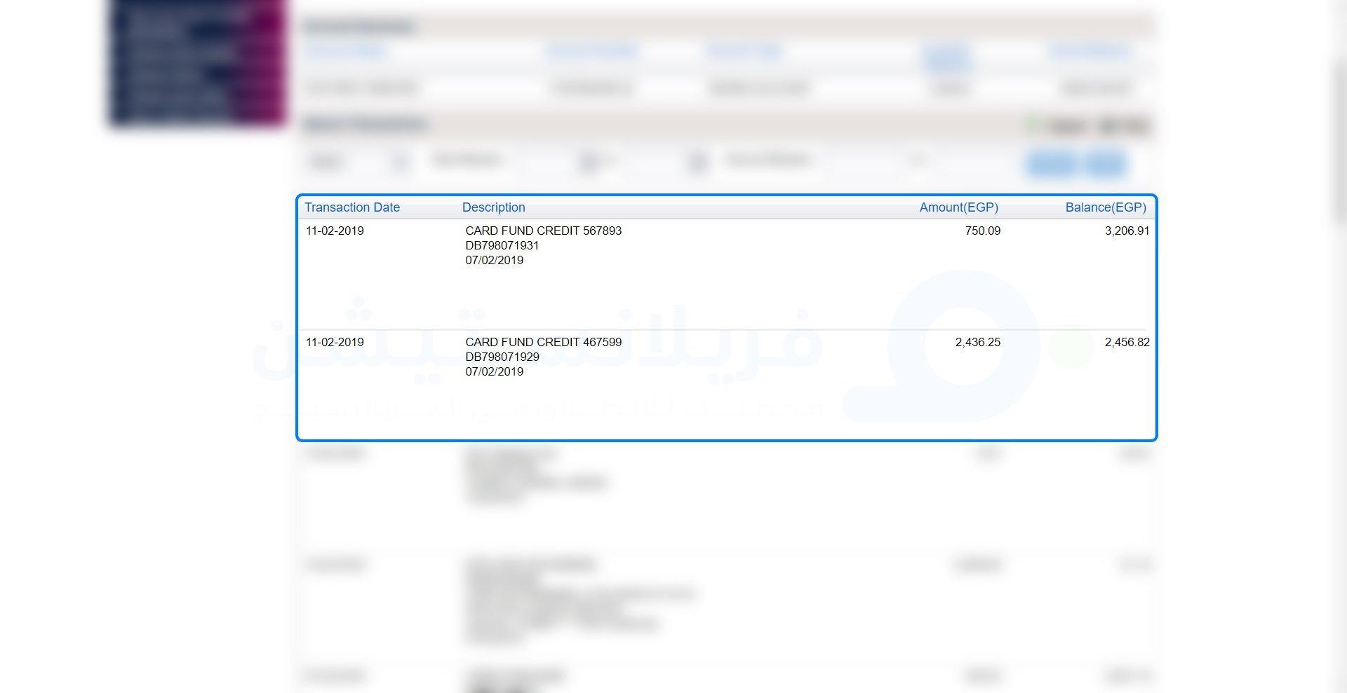 إزاي سحبت 500$ من حسابي في PayPal مباشرة لحسابي البنكي 11