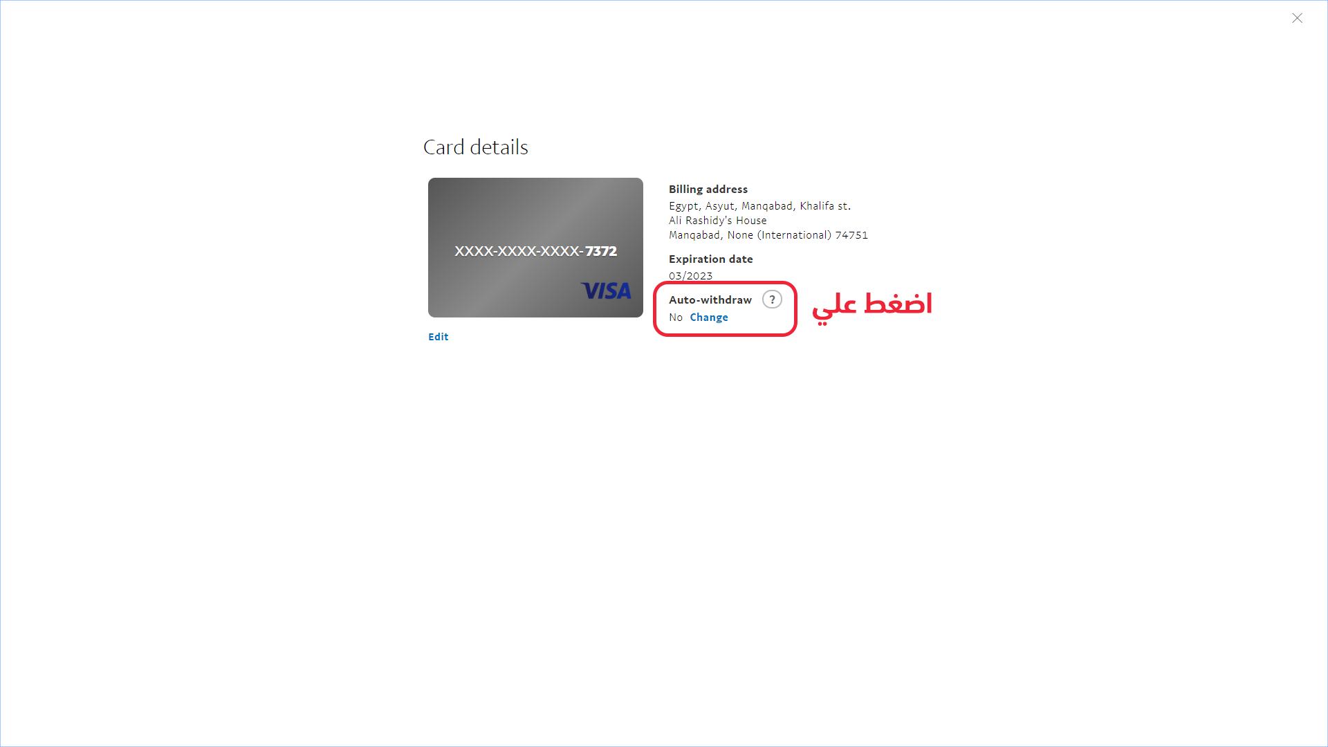 كل ما تريد معرفته عن PayPal 35