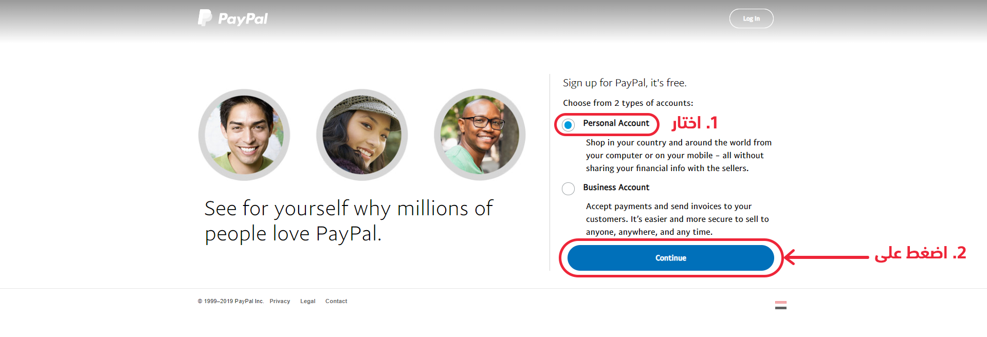 كل ما تريد معرفته عن PayPal 6