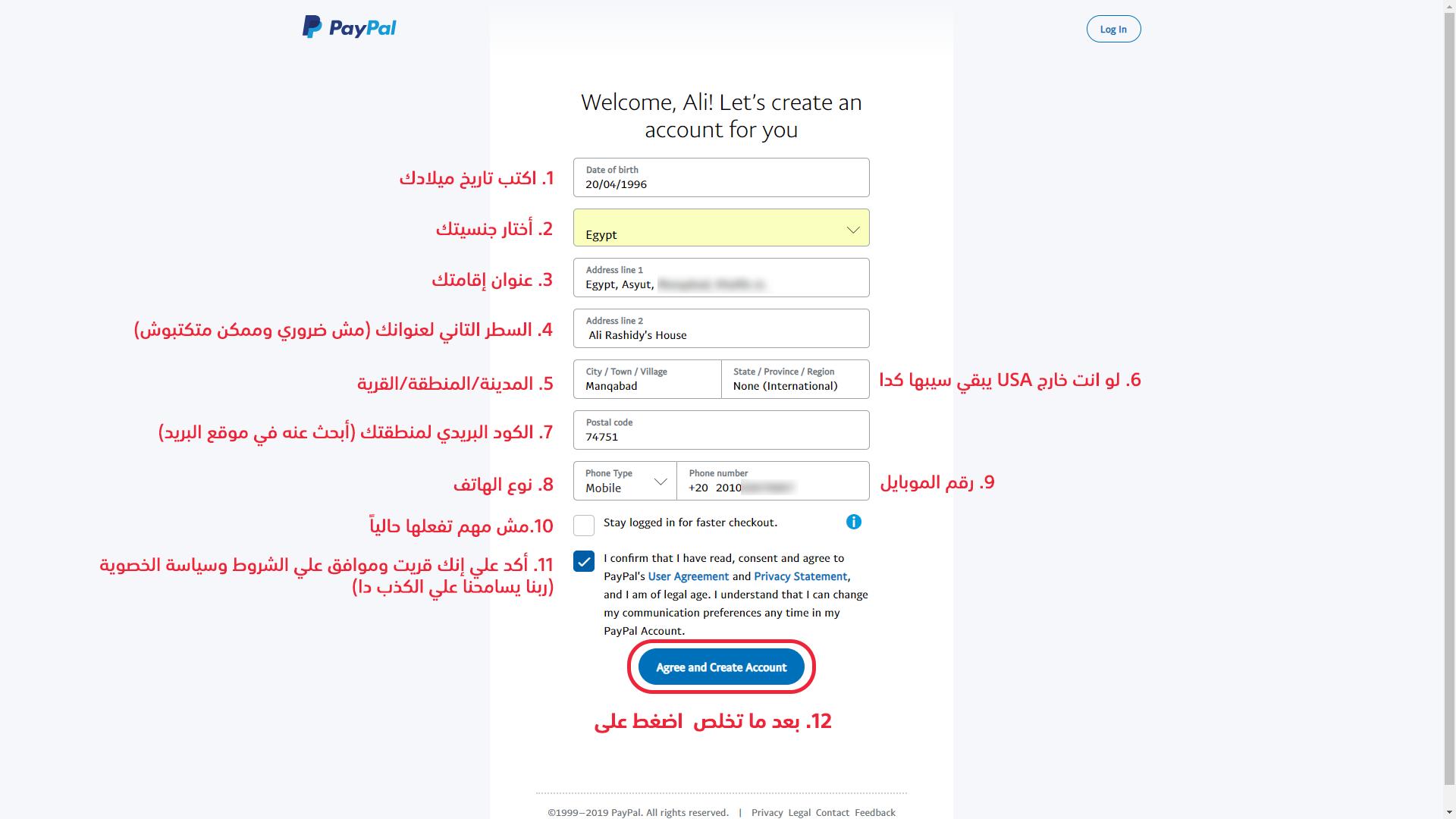 كل ما تريد معرفته عن PayPal 8