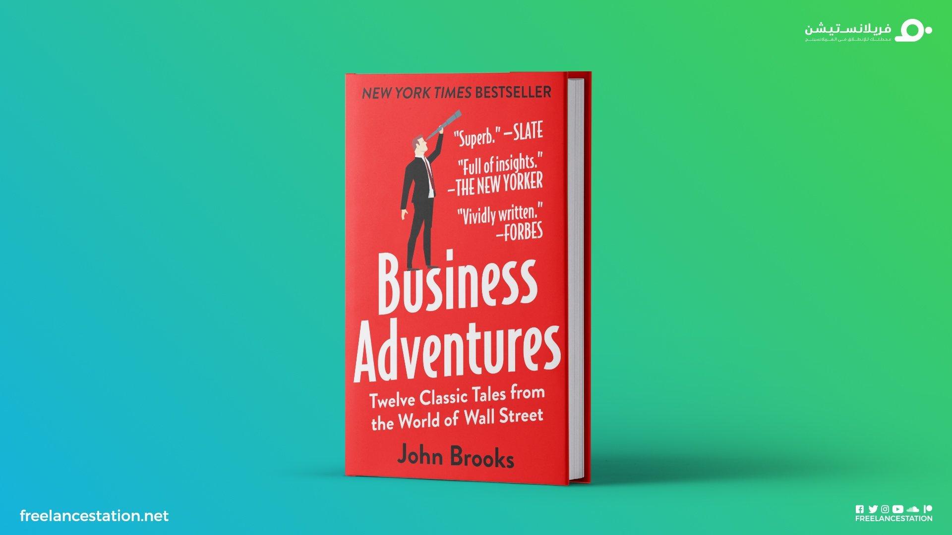 10 مصادر تتعلم منها إدارة الأعمال لتضاعف أرباحك 9